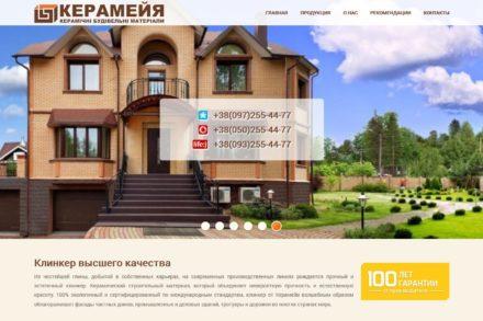 Landing Page kerameya.info